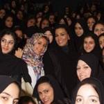 أنا وياك بنات سعوديات تبحث عن الزواج