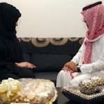 المشاكل التي تواجه زواج المسلمين