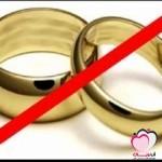 الانفصال والطلاق