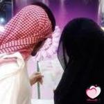 لماذا السعودية منعت مواطنيها من الزواج من اربع دول