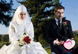 اداب وأخلاقيات مستحبه فى الزواج
