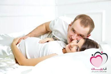 الممنوع والمسموح أثناء الحمل