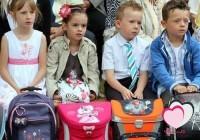 كيف تهيئ طفلك للعام الدراسي الجديد؟