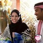 زواج سعوديين ومقيمين مجانا