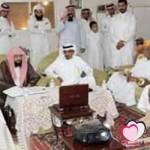 نصائح قبل الاشتراك فى زواج سعودين
