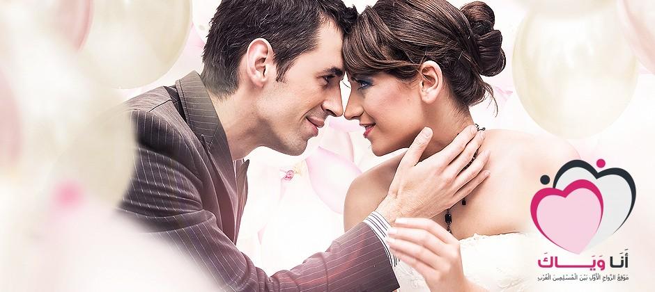 تعارف زواج مسيار