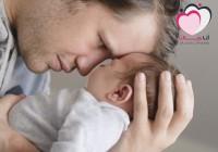 غيرة الأب من المولود