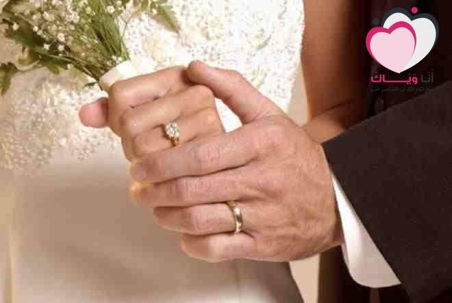 افضل سن للزواج