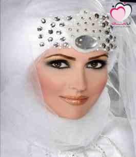 برنامج تجهيز العروس لحفل الخطوبة
