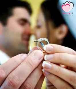 تعارف من أجل الزواج