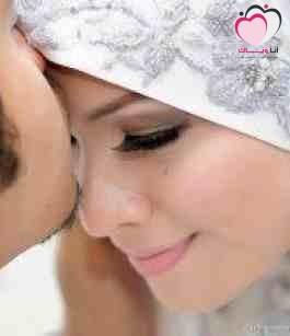 تغلب علي الخجل من خلال التعارف في موقع زواج اسلامي