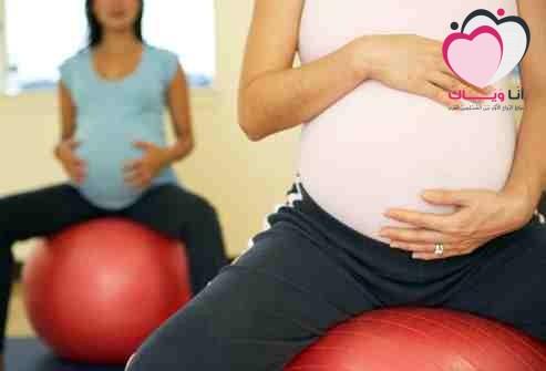 تمارين-قبل-الولادة