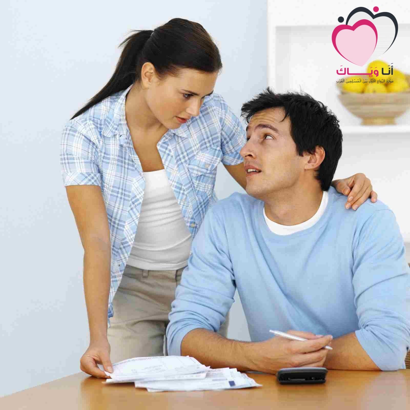 حقيبة الاسعافات الأولية للزواج