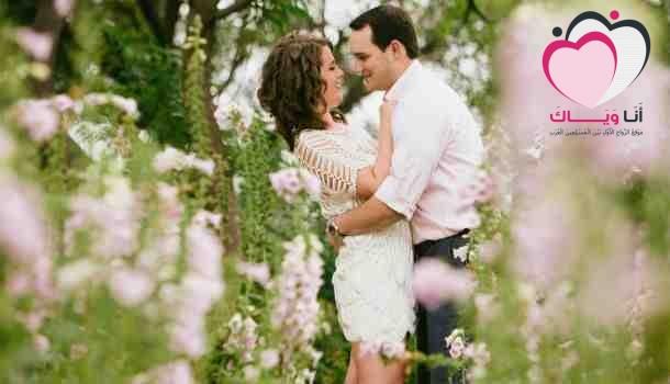 علامات حسن الأختيار فى الزواج