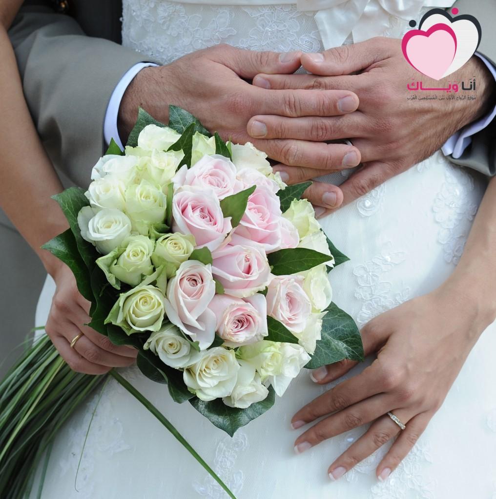 فارق السن فى الزواج