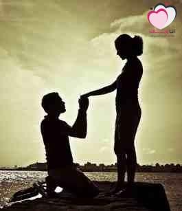 متي يمكن للمرأة طلب الزواج من الرجل؟