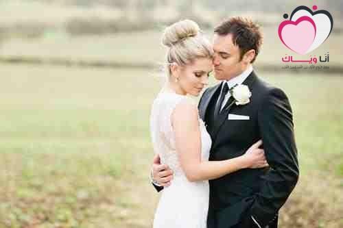 مقاييس العريس المثالي في انا وياك