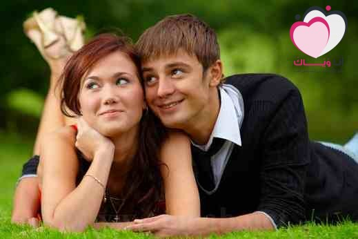 همسات للمقبلين على الزواج