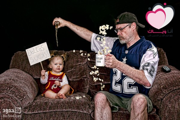 worlds-best-father-11
