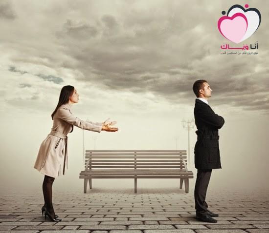 10 أسباب لهروب زوجك منك