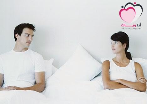 تأثير الزواج الشكلي (زواج البرستيج )على العلاقة الزوجيّة