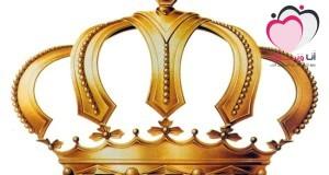 قصة الملك الحائر
