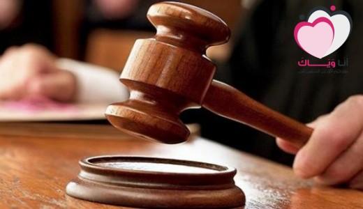 شاب استرالي يتزوج بقسيسة قبل 72 ساعة من تنفيذ حكم بإعدامه