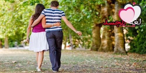 الحب والاغواء ولغة الجسد ، حركات تفضح الحبيبين