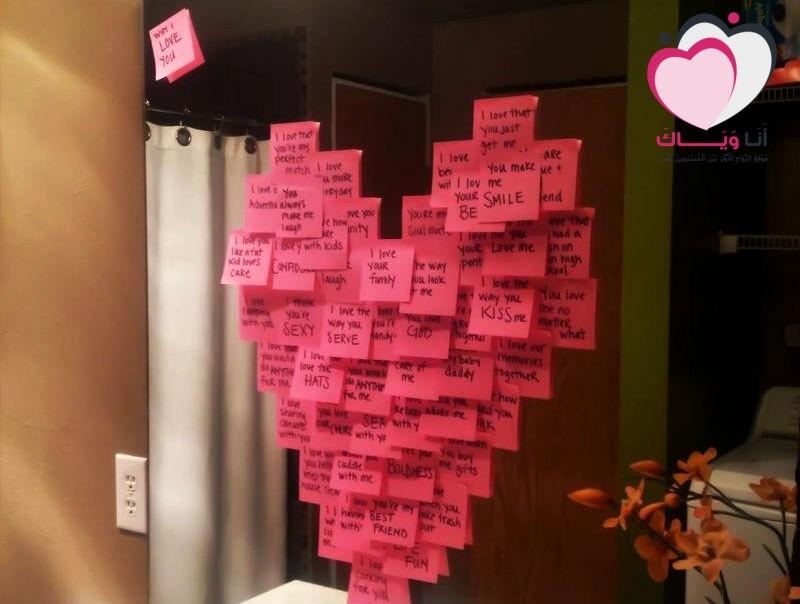 """8 طرق رومانسية لتقول لها """"أنا أحبك"""""""